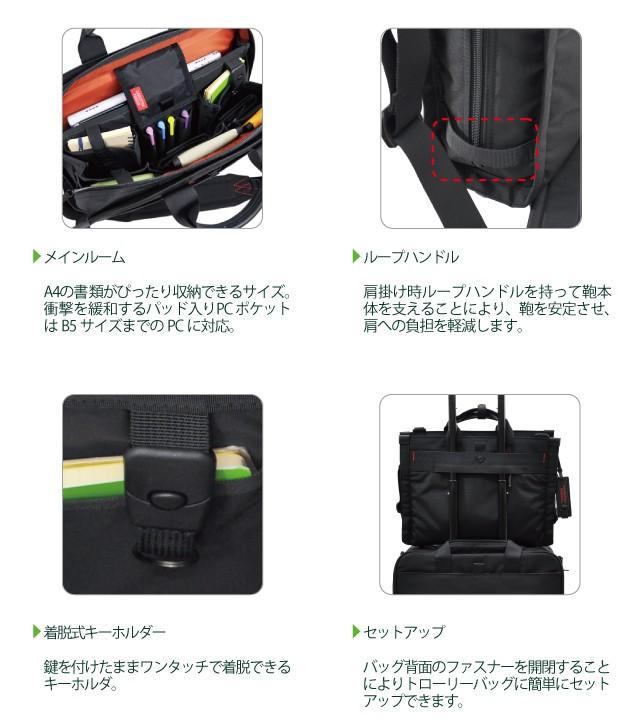 ビジネスバッグのマンハッタンパッセージ 通勤カバン 鞄 かばん 軽量 出張 #8065 スペック画像03