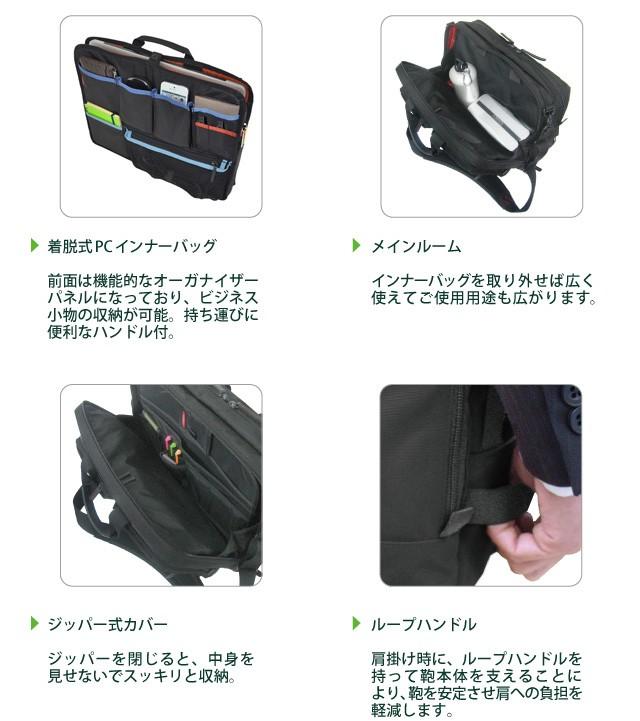 ビジネスバッグのマンハッタンパッセージ 通勤カバン 鞄 かばん 軽量 出張 #9060 スペック画像03