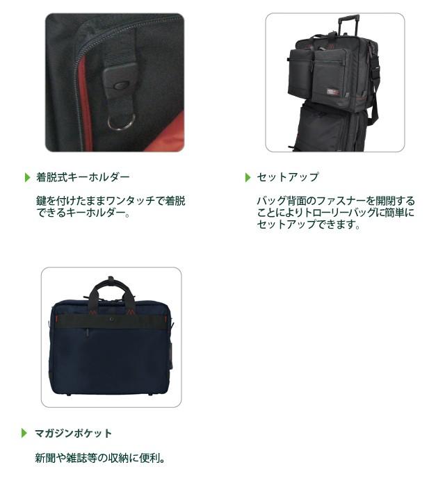 ビジネスバッグのマンハッタンパッセージ 通勤カバン 鞄 かばん 軽量 出張 #8103 スペック画像04