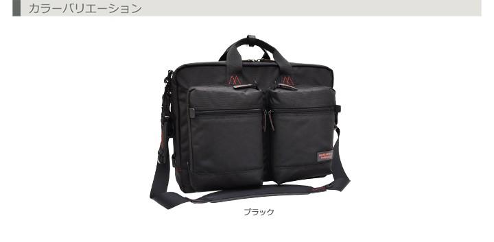 ビジネスバッグのマンハッタンパッセージ 通勤カバン 鞄 かばん 軽量 出張 #8103 スペック画像01