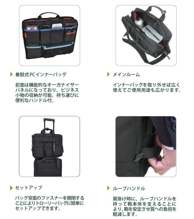 ビジネスバッグのマンハッタンパッセージ 通勤カバン 鞄 かばん 軽量 出張 #8110 スペック画像03
