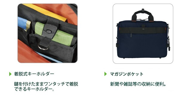 ビジネスバッグのマンハッタンパッセージ 通勤カバン 鞄 かばん 軽量 出張 #8110 スペック画像04