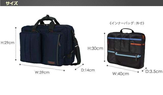 ビジネスバッグのマンハッタンパッセージ 通勤カバン 鞄 かばん 軽量 出張 #8170 サイズ画像