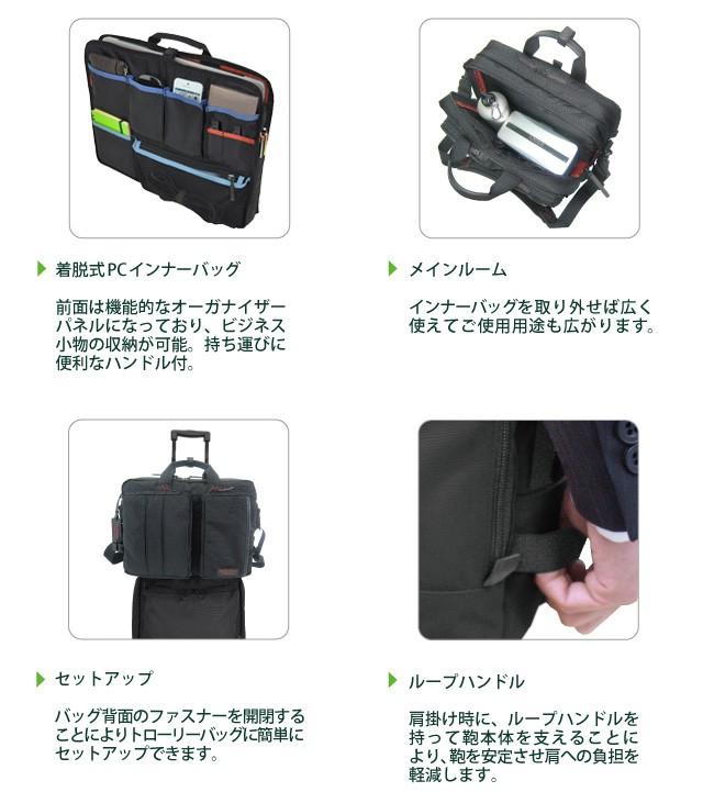 ビジネスバッグのマンハッタンパッセージ 通勤カバン 鞄 かばん 軽量 出張 #8170 スペック画像03