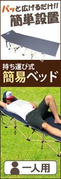 moscoお着替えテント