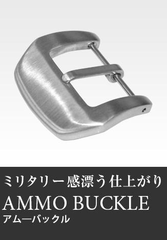 AMMO BUCKLE