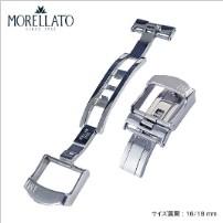 観音開き 高級ステンレス(316L) Dバックル ディプロヤンテ/2 800488500 イタリア モレラート社製 時計ベルト用