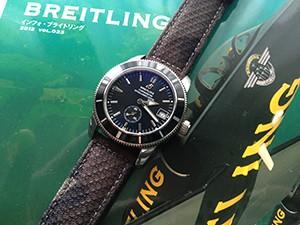 時計ベルトをモレラートのCRICKET CAMOUFLAGEに交換したブライトリング スーパーオーシャンヘリテージ38mm