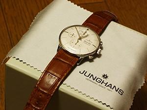 時計ベルトをモレラートのボーレに交換したユンハンス・マイスタークロノスコープ
