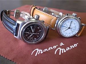 時計ベルトをモレラートのCEZANNEに交換したEPOS 3364WHBL
