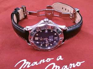 時計ベルトをモレラートのジョルジオーネに交換したオメガシーマスター