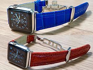 時計ベルトをモレラートのボーレとオンタリオに交換したApple Watch