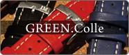 人にも環境にも優しい時計ベルト グリーンコレクション