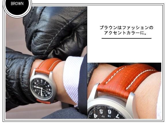 モレラート社がブライトリングに合うタイプとして作った時計ベルト