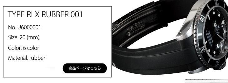 TYPE RLX 001