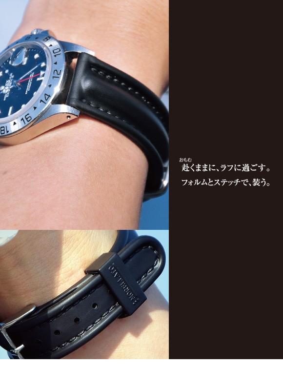 上質なラバーを使用して作られた、完全防水タイプの時計ベルトです。
