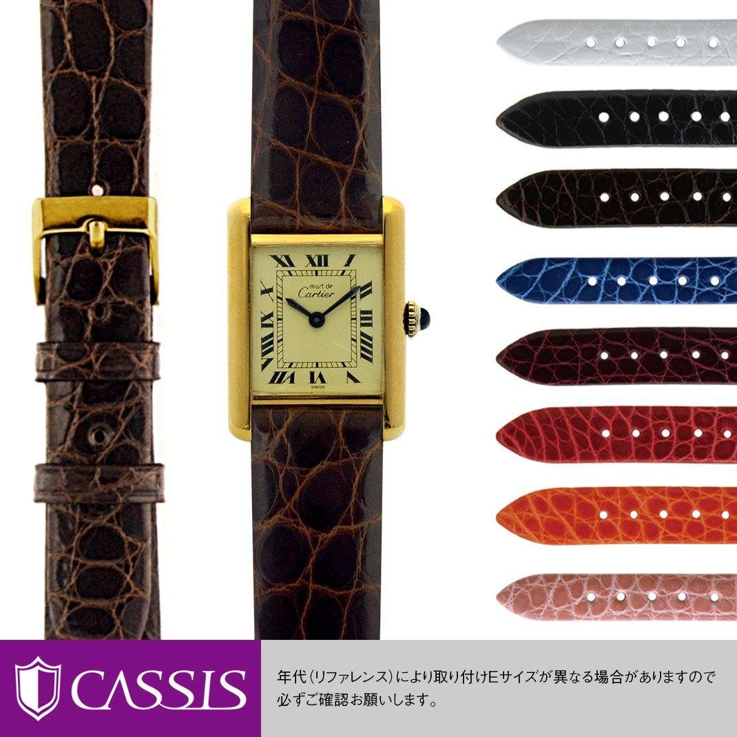 Cartier カルティエ  にぴったり RIOM shiny