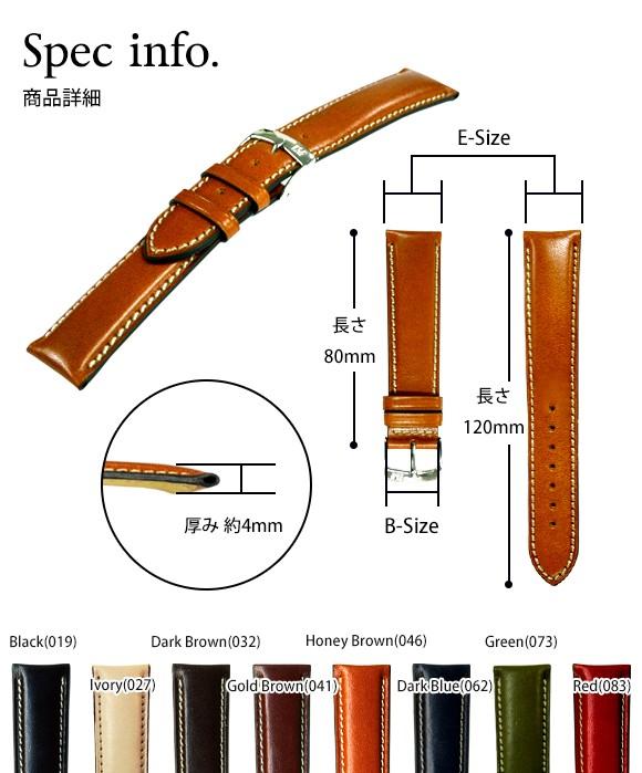 イタリアの時計ベルトブランドならではのカラー展開です