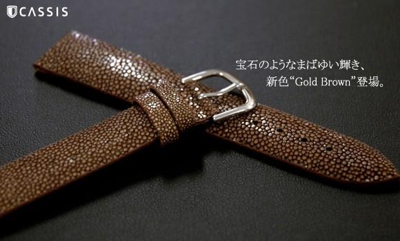 エイ革を使用した厚みのある時計ベルト