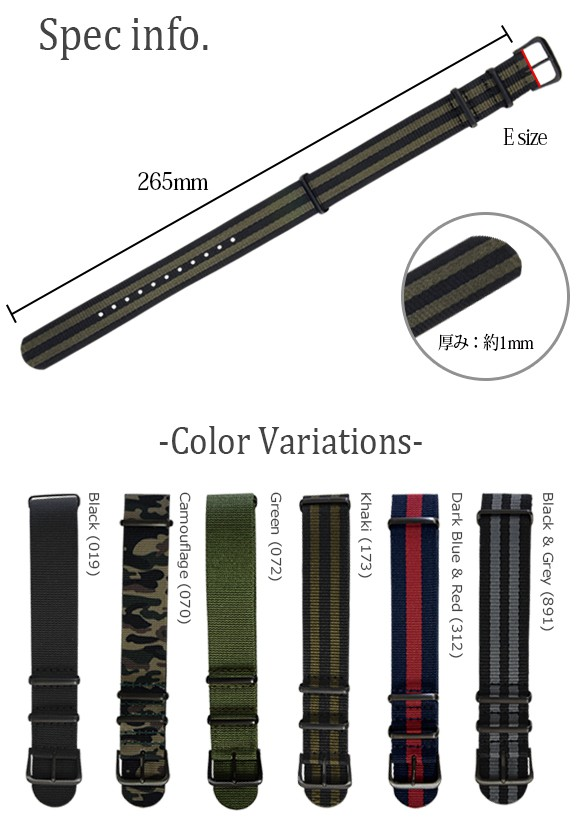 選べる6カラー