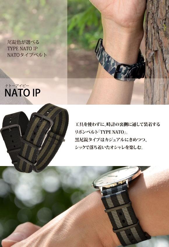 Nカシス製腕時計リボンベルトタイプナトー黒尾錠タイプ