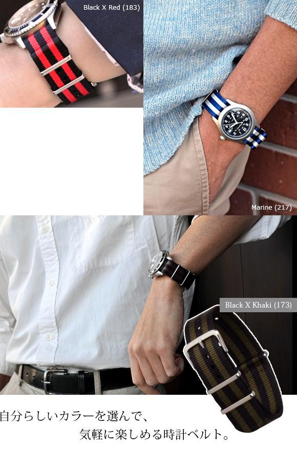 自分らしいカラーを選んで気軽に楽しめる時計ベルト