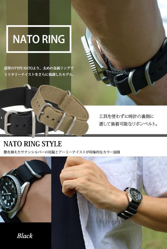 カシス製腕時計リボンベルトタイプナトーリング