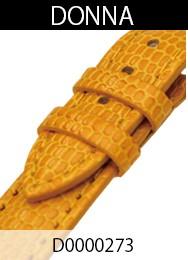 カーフ素材のリザード型押し時計ベルト、ドナ・リザード