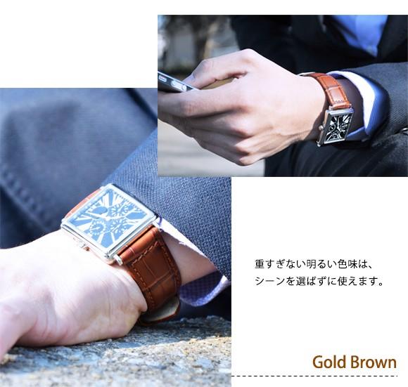モレラート社がパネライなどの大型時計に合うベルトとして作成