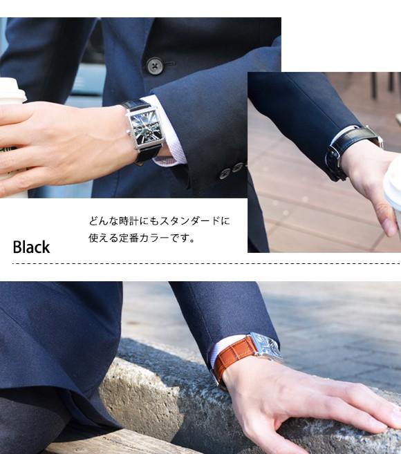 どんな時計にも合うスタンダードな色味