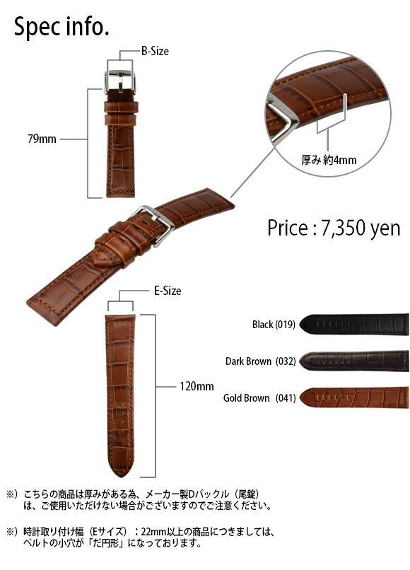 素材は牛革の中でも最上級とされる「カーフ」を使用しています