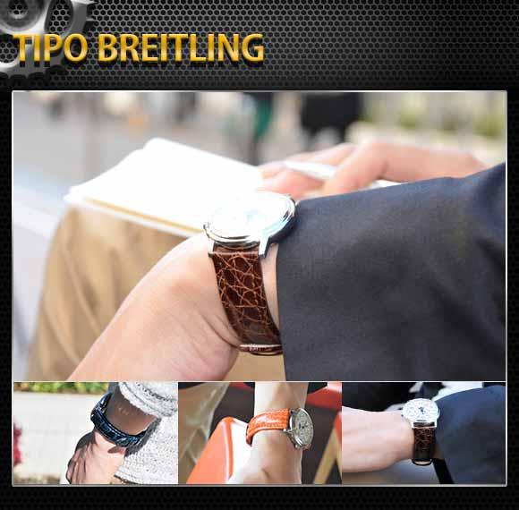 TIPO BREITLING (ティポブライトリング)