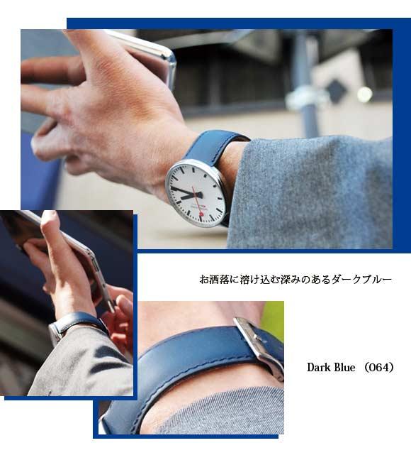 大人カジュアルな時計ベルト