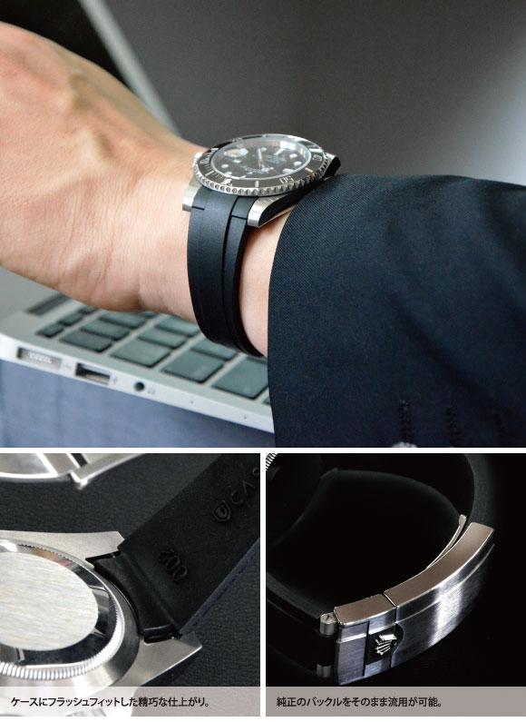ロレックスウォッチの為に作られたラバー時計ベルト