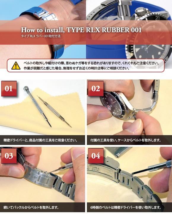 TYPE RLX RUBBER 001 XL