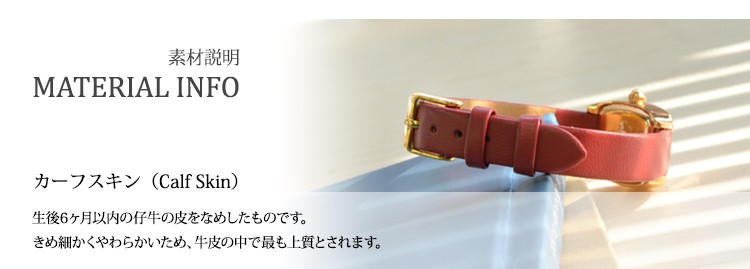 カシス製時計ベルトトレントイメージ04