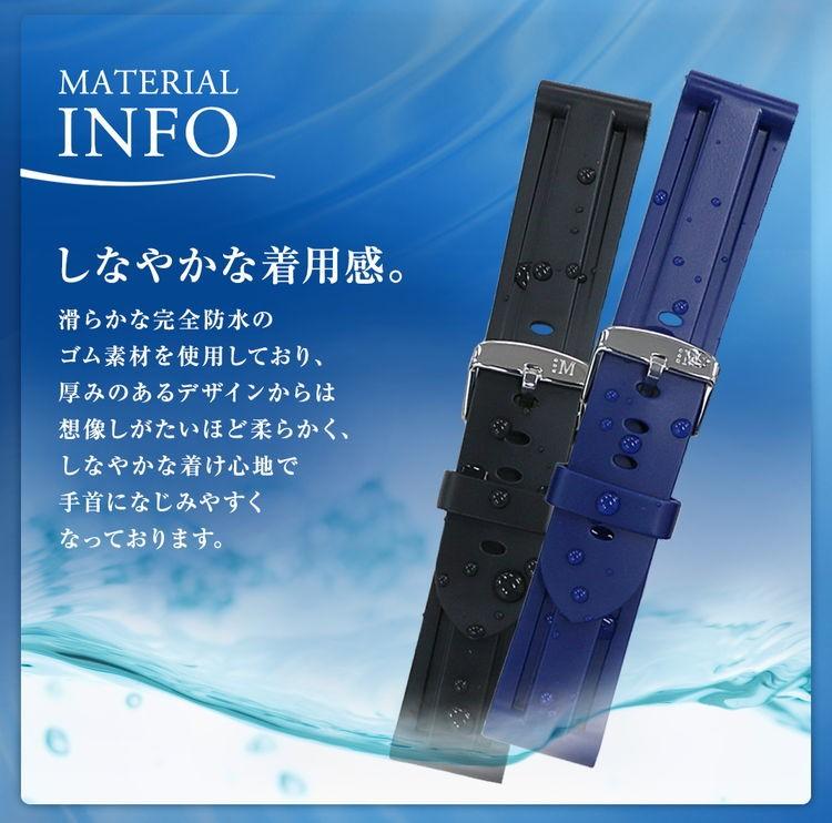 当店完全防水ベルトで一番人気の時計ベルト「マリナー」。