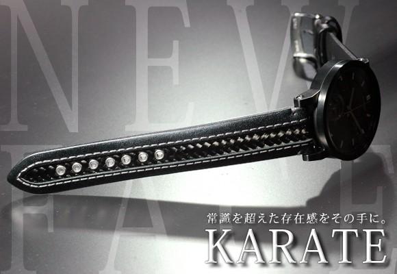 KARATE (カラテ)