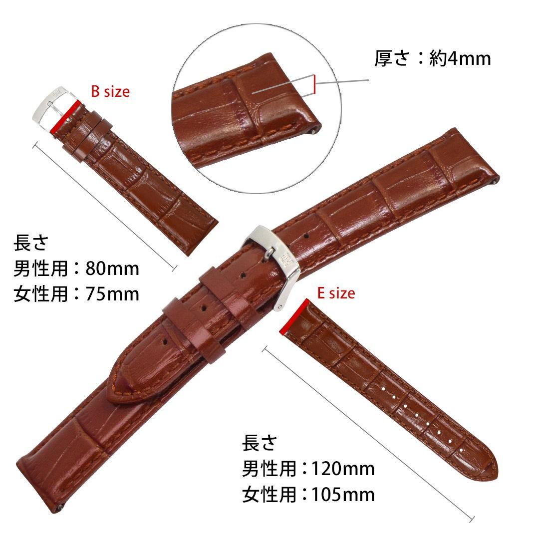 モレラート社製時計ベルトサンバスペック
