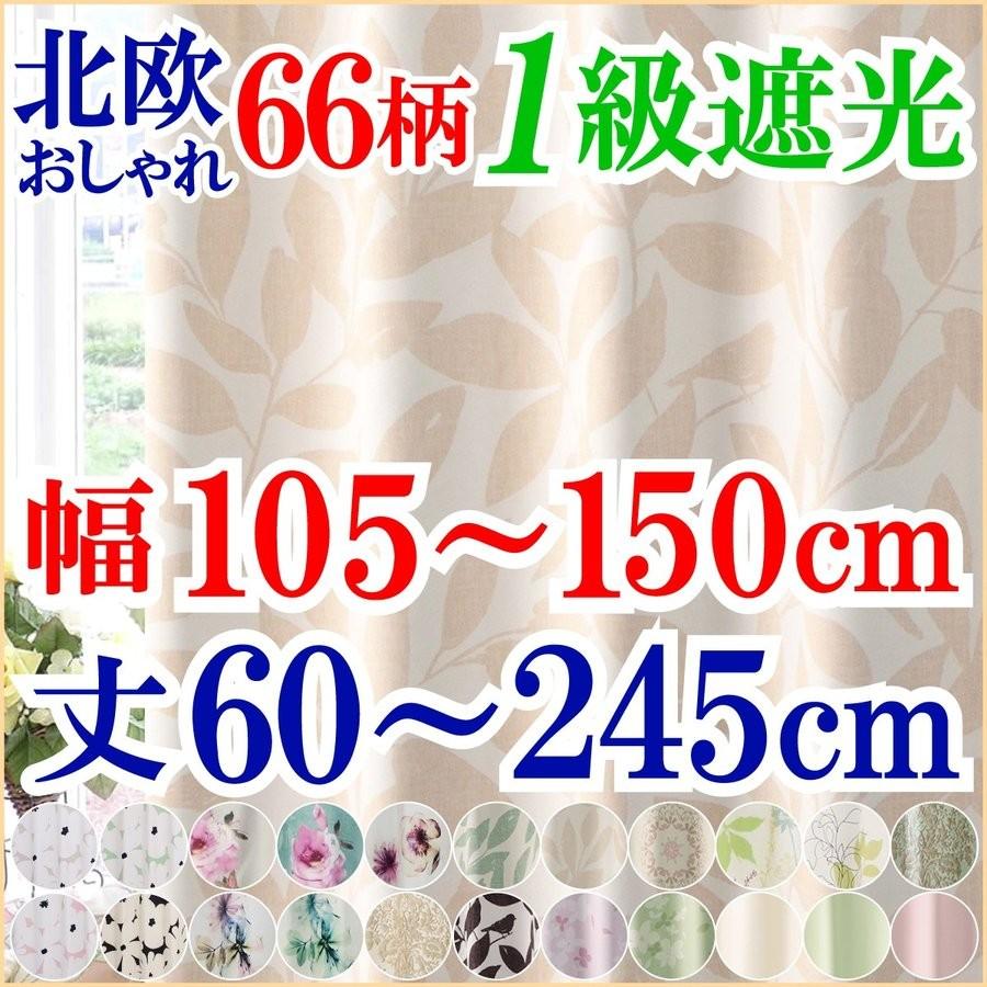 sya-mono-01-150