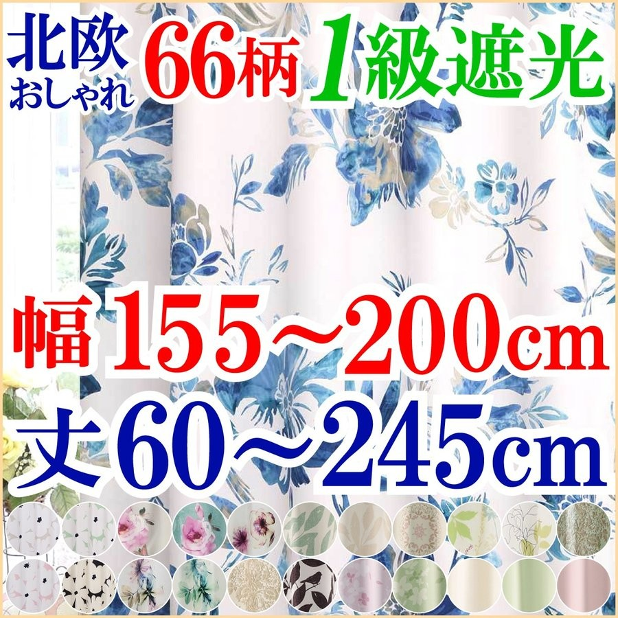 sya-mono-01-200