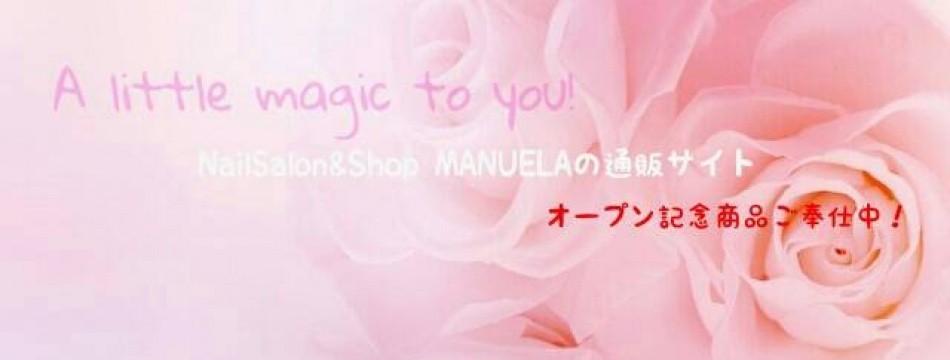 Shop MANUELA ヤフー店