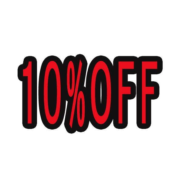 2点以上ご購入の場合10%OFF 限定クーポン券