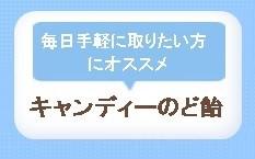 マヌカハニーumf10+ プロポリスのど飴