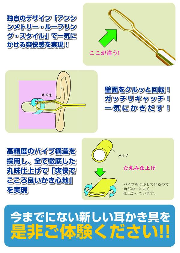【新感覚の使い易さ!!】ののじクルクル耳かき 耳掃除
