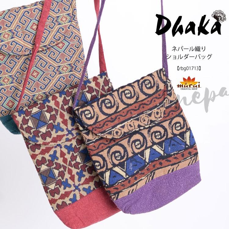 ネパール織りショルダーバッグ