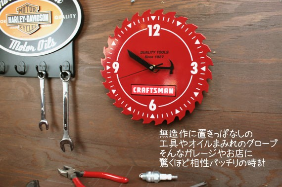 CRAFTSMAN クラフトマン 電気丸ノコ型 ショップクロック 掛け時計 アメリカ 雑貨-アメカジとアメリカ雑貨のMarble Marble(マーブルマーブル)