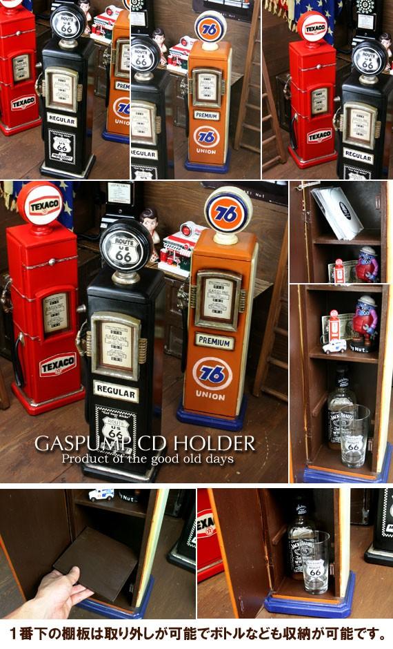 アメリカ雑貨 GASPUMP CD HOLDER ( ガスポンプ型CDホルダー )ROUTE66/ブラック飾り棚・インテリア・家具 -アメカジショップ Marble Marble(マーブルマーブル)