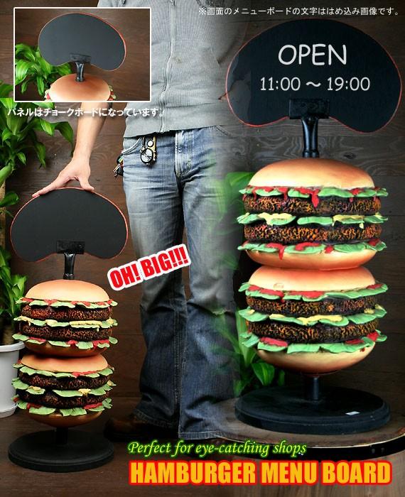 アメリカン雑貨  HAMBURGERS(ハンバーガー)BIGメニューボード付きオブジェ・置物・サイン-アメカジショップ Marble Marble(マーブルマーブル)