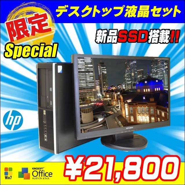 HP Compaq★Eliteシリーズ